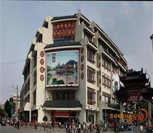上海悦园商厦