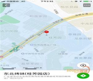 佳兆业桂芳园商业广场