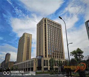 杭申杰涵商务中心