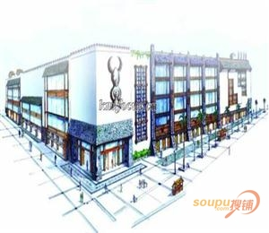 印象城商业中心