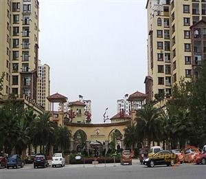 红城商业街