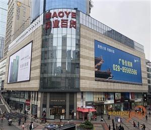 茂业百货春熙店