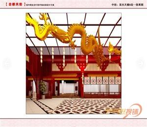 洛阳文创·古城天街