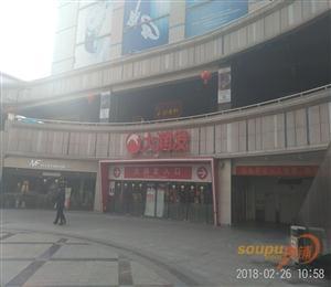 临沂奥斯卡中心