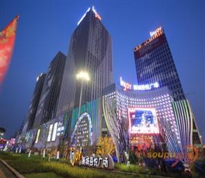 长春新城吾悦广场
