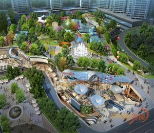 重庆海洋购物公园