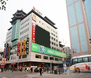 北京王府井工美大厦