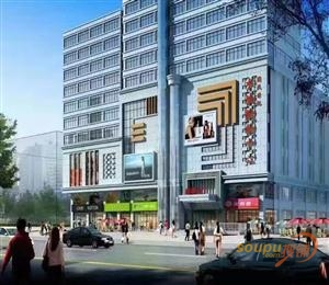 魏县水城购物中心