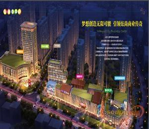 杭州嘉丰万悦城