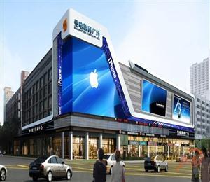深圳市曼哈国际数码广场