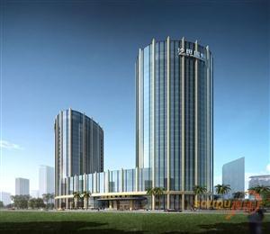 沙田国际大厦