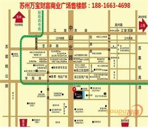万宝财富商业广场