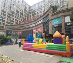 厦门华永天地商业广场
