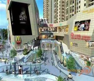 荣誉新世界购物中心