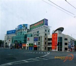 齐齐哈尔中环购物休闲广场