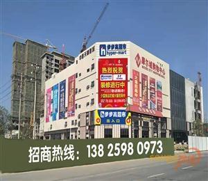 香港摩尔城购物中心
