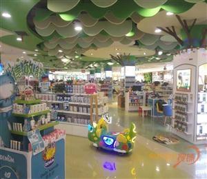 亲子儿童购物广场
