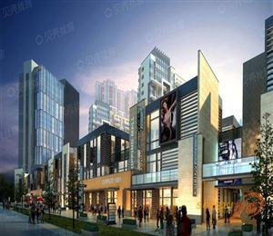 西城山水居商业街