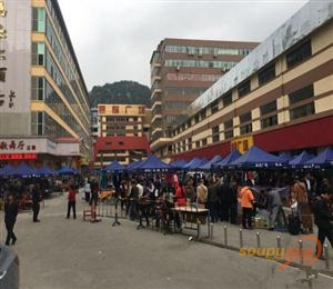 柳州银桐商业广场