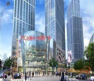 金融中心购物广场