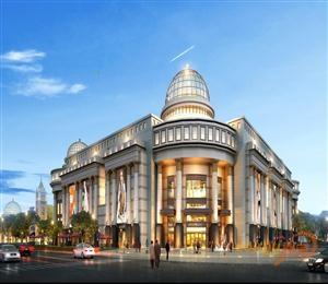 阳谷伏城金龙购物中心