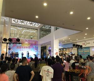 江西赣州万盛购物中心