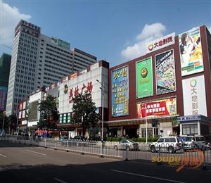 清远市美林广场