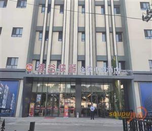北京丰台亿旺生活广场