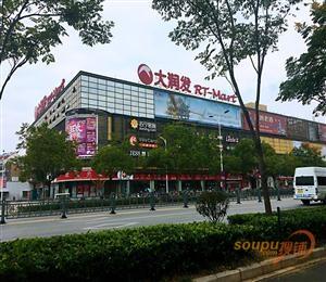宜兴现代生活广场