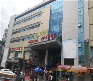 广州嘉庭街市