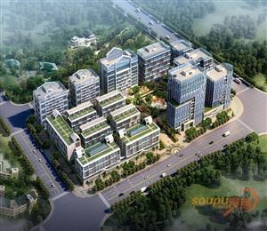 广西民华跨境电商科技产园