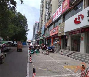 洛阳惠丰广场