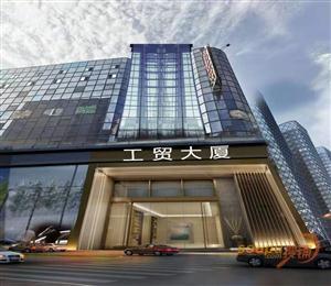 太原柳巷工贸大厦