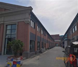长江180艺术街区
