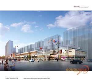 芜湖仁和新街