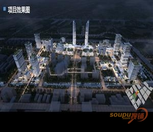 云谷商业中心