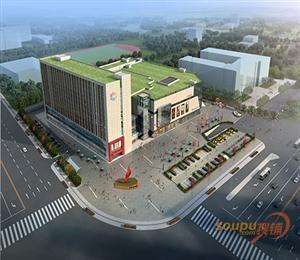 徐州壹方城购物中心