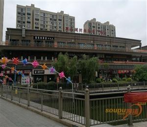 吴江汾湖嘉乐城