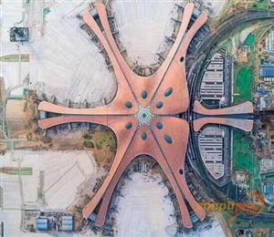 大兴国际机场停车楼商业区