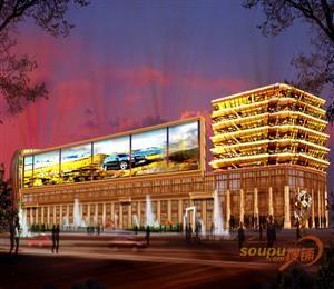 北京澳金园商业中心