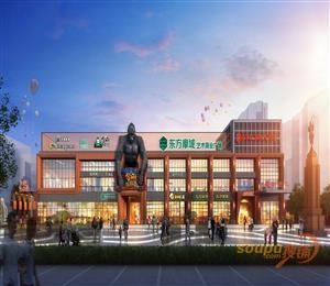 合肥东方摩域艺术商业广场