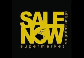 圣诺办公用品超市