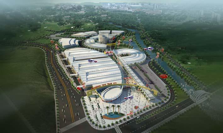 广州国际玩具城