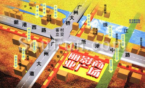 广州丽影商业广场