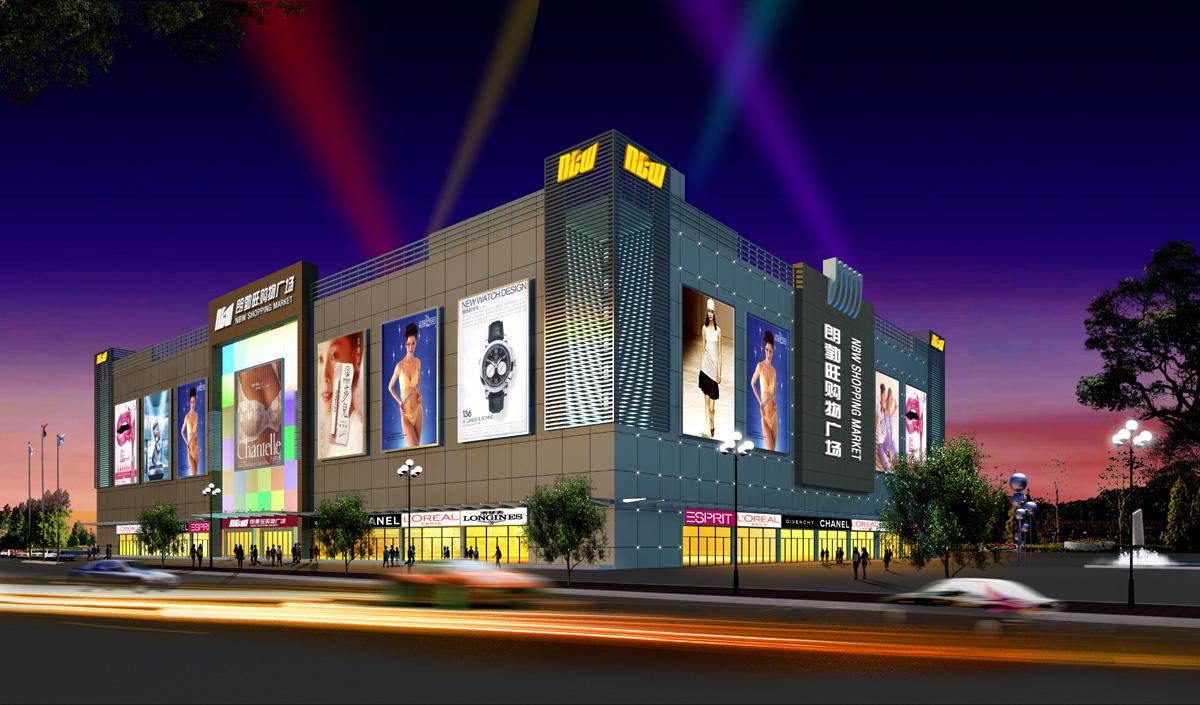 朗勃旺购物广场