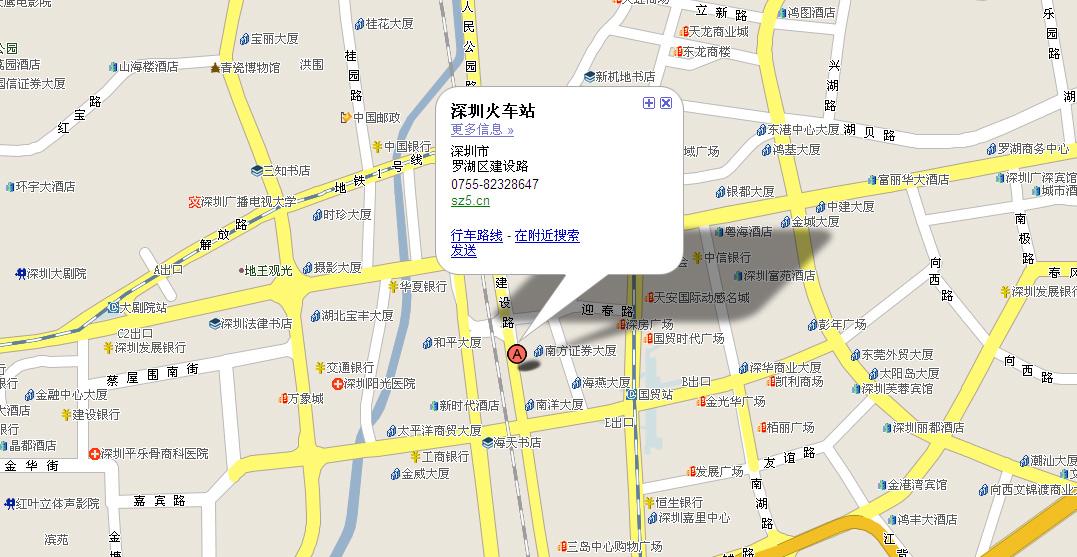 深圳市罗湖火车站地铁商业街