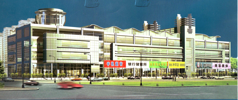 山东省聊城市西安交大科技园摩天轮商业中心
