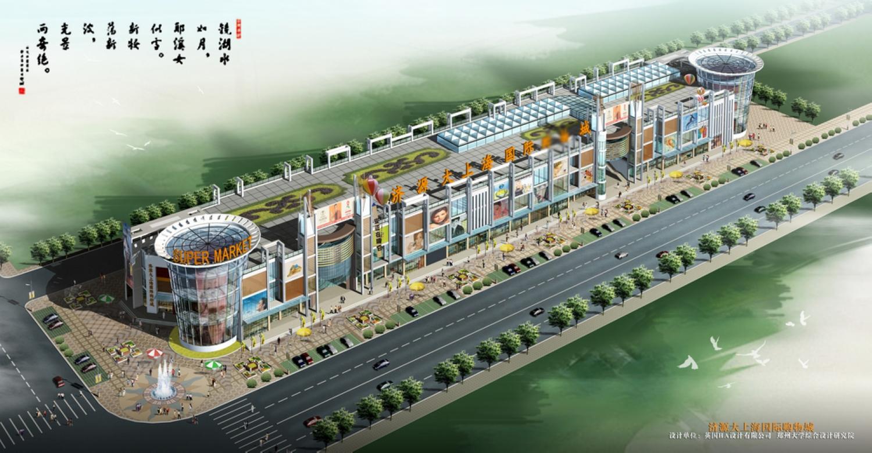 大上海国际娱乐城