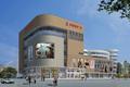 山东龙口博商购物广场北扩项目