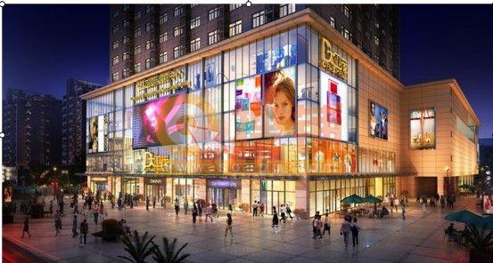 连云港大卫茂国际购物中心
